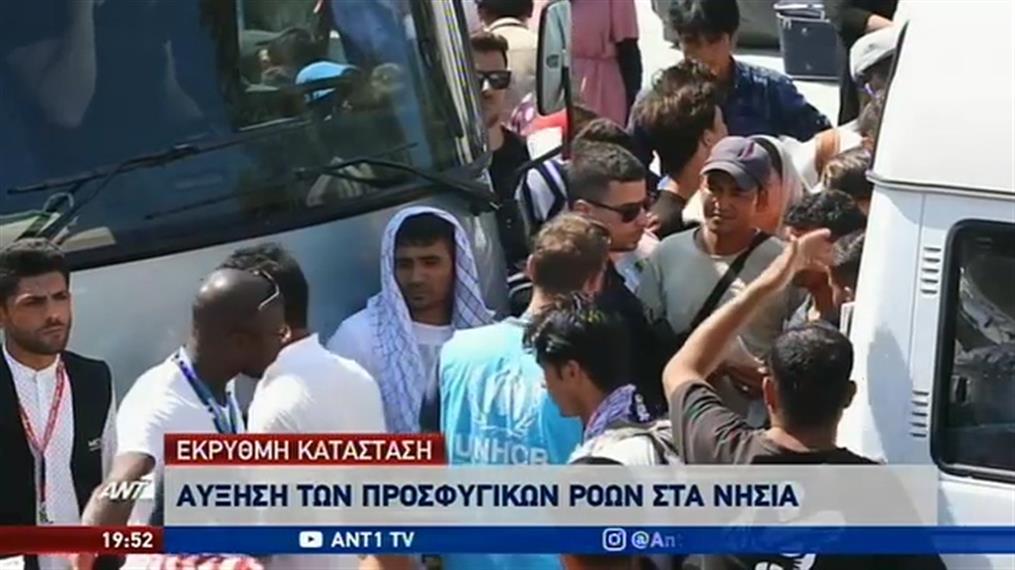 Ασφυκτική η κατάσταση στις δομές φιλοξενίας μεταναστών στα νησιά