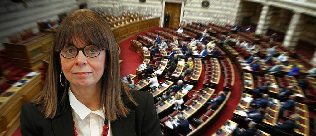 Ορκίζεται Πρόεδρος της Δημοκρατίας η Κατερίνα Σακελλαροπούλου