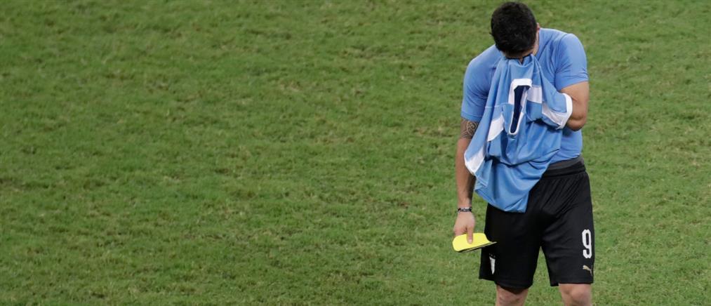 Copa America: Εκτός η Ουρουγουάη