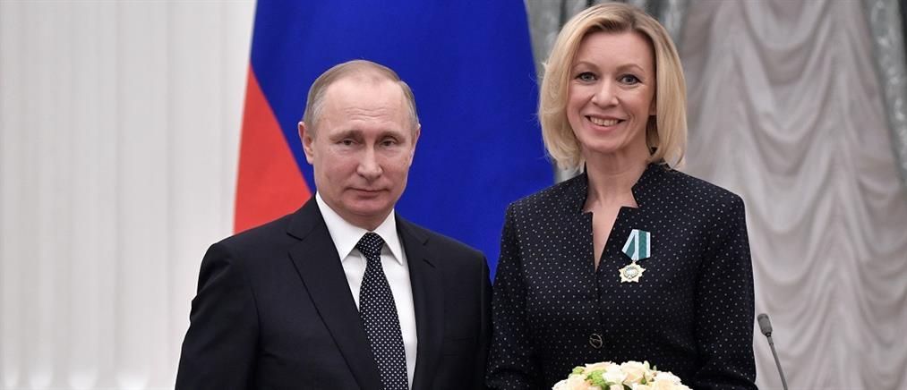 Η εκπρόσωπος Τύπου του ρωσικού ΥΠΕΞ κατήγγειλε ότι δέχθηκε σεξουαλική παρενόχληση