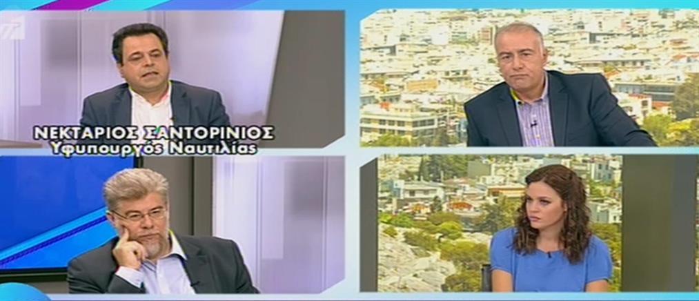 Σαντορινιός στον ΑΝΤ1: αναλαμβάνω την πολιτική ευθύνη μαζί με τον πρωθυπουργό (βίντεο)