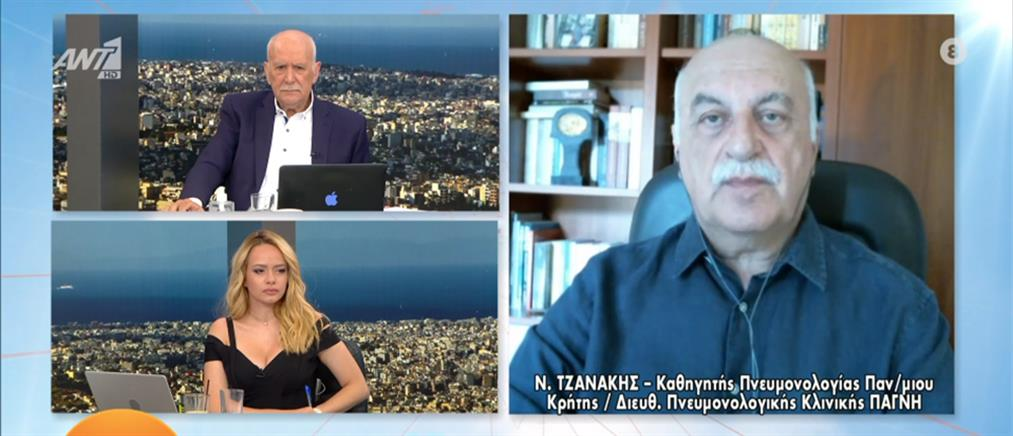Τζανάκης για μετάλλαξη Δέλτα: μεταδίδεται ακαριαία (βίντεο)