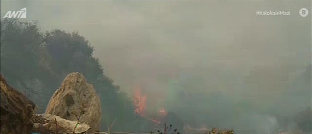 Φωτιά στην Εύβοια: Οριοθετήθηκε το πύρινο μέτωπο