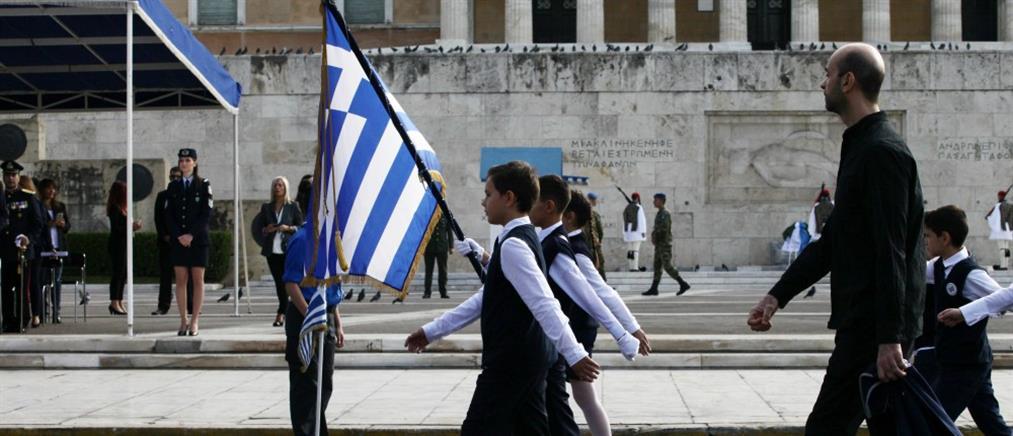 28η Οκτωβρίου - παρέλαση: τι αλλάζει σε Αθήνα και Θεσσαλονίκη