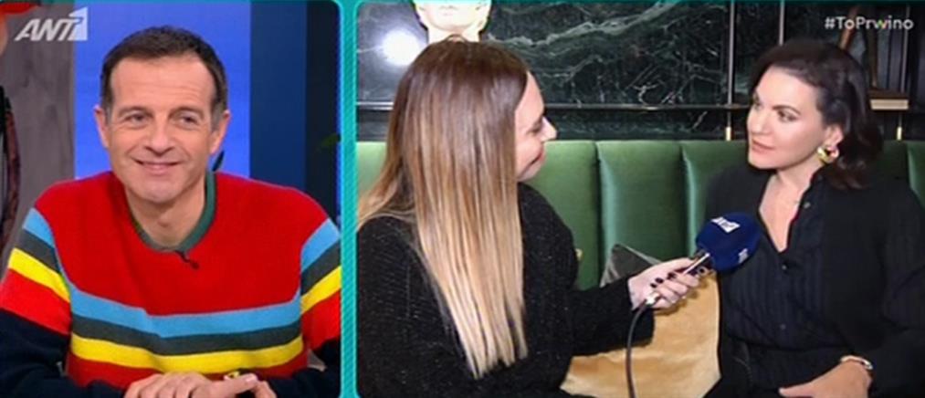 Όλγα Κεφαλογιάννη: κάποια πράγματα είναι καλό να λέγονται (βίντεο)