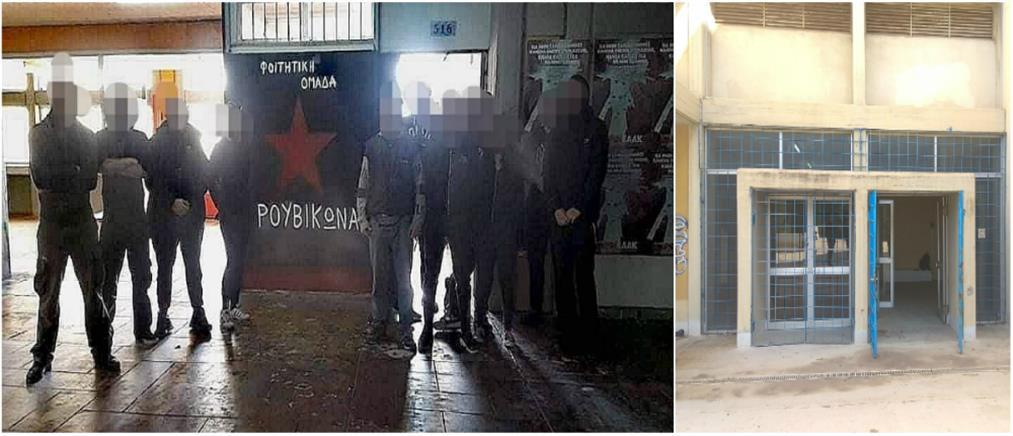 """Ο """"Ρουβίκωνας"""" άνοιξε πόρτες στην Φιλοσοφική για το… ρεμπέτικο πάρτι (εικόνες)"""