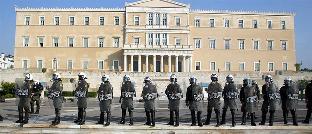 """""""Δρακόντεια"""" μέτρα ασφαλείας στην Αθήνα για τα συλλαλητήρια"""
