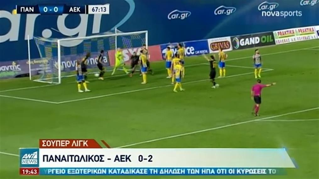 Εύκολη νίκη της ΑΕΚ στο Αγρίνιο