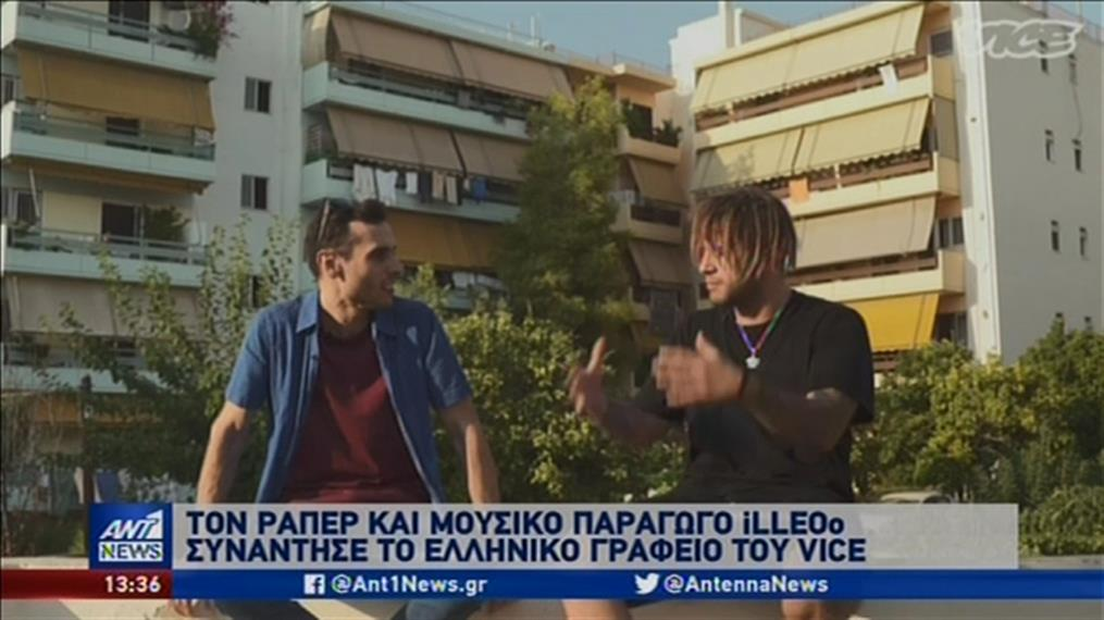 Vice Greece: Μια μέρα με τον iLLEOo
