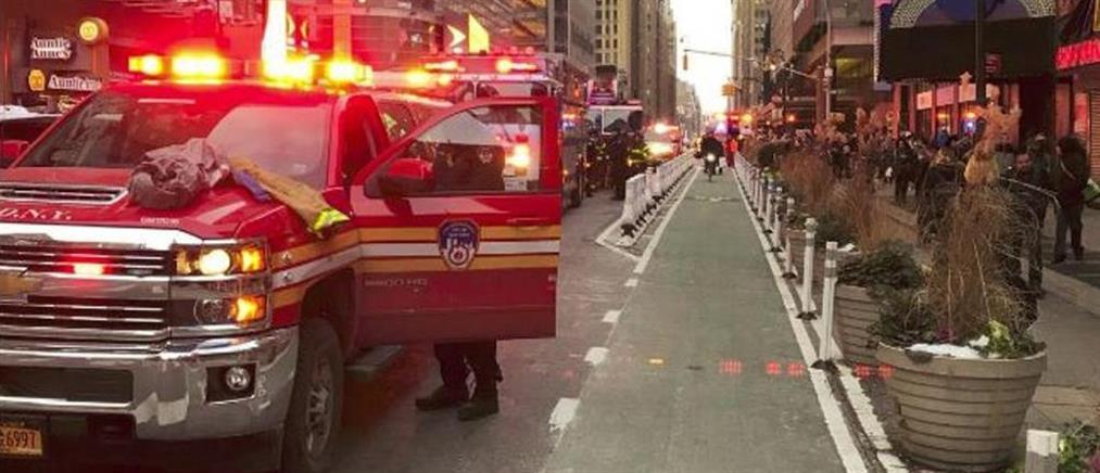 Συναγερμός στη Νέα Υόρκη