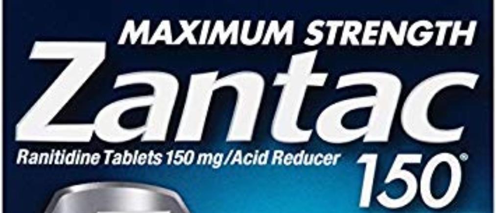 """""""Συναγερμός"""" για το φάρμακο Zantac"""