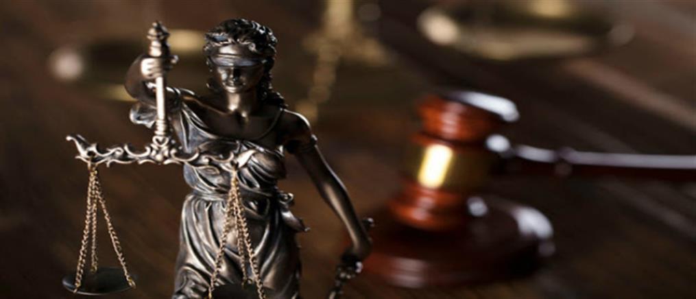 Ένωση Δικαστών και Εισαγγελέων: η Δικαιοσύνη ζημιώνεται από την πολιτική αντιπαράθεση