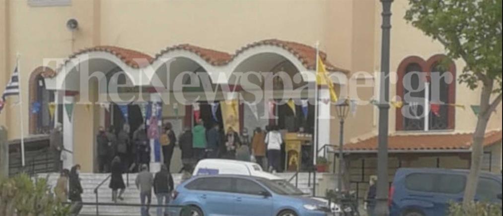 Άνοιξαν την εκκλησία για να προσκυνήσουν οι πιστοί παρά το lockdown (εικόνες)