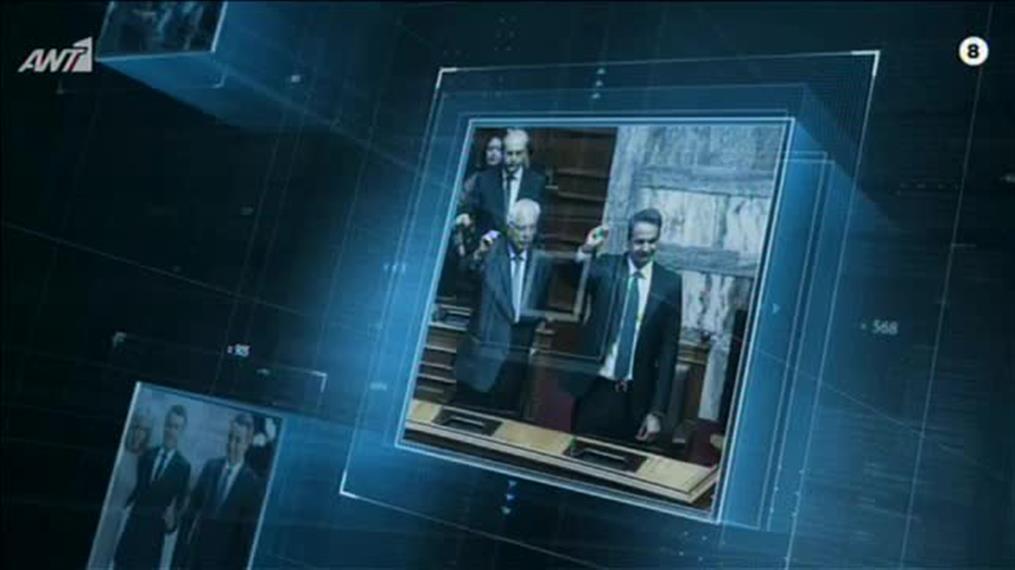 """""""Ενώπιος Ενωπίω"""" ο Κυριάκος Μητσοτάκης με τον Νίκο Χατζηνικολάου (τρέιλερ)"""