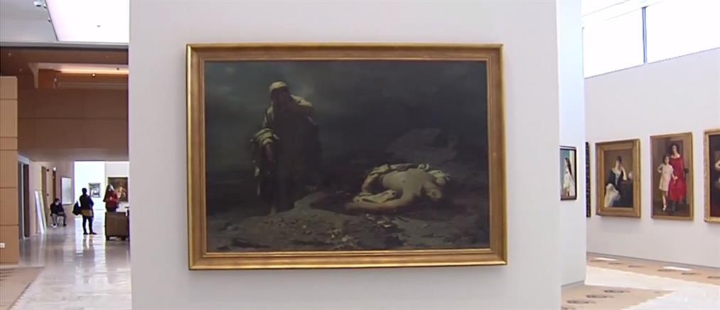 Η Εθνική Πινακοθήκη φιλοξενεί σπουδαία έργα Τέχνης για την Επανάσταση (βίντεο)