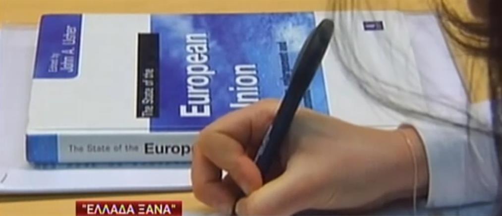 """""""Ελλάδα Ξανά"""": Στόχος ο επαναπατρισμός Ελλήνων επιστημόνων (βίντεο)"""