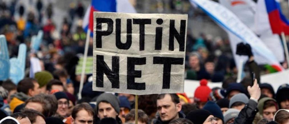 Ρωσία: του επιβλήθηκε πολυετής ποινή φυλάκισης, γιατί… διαδήλωσε