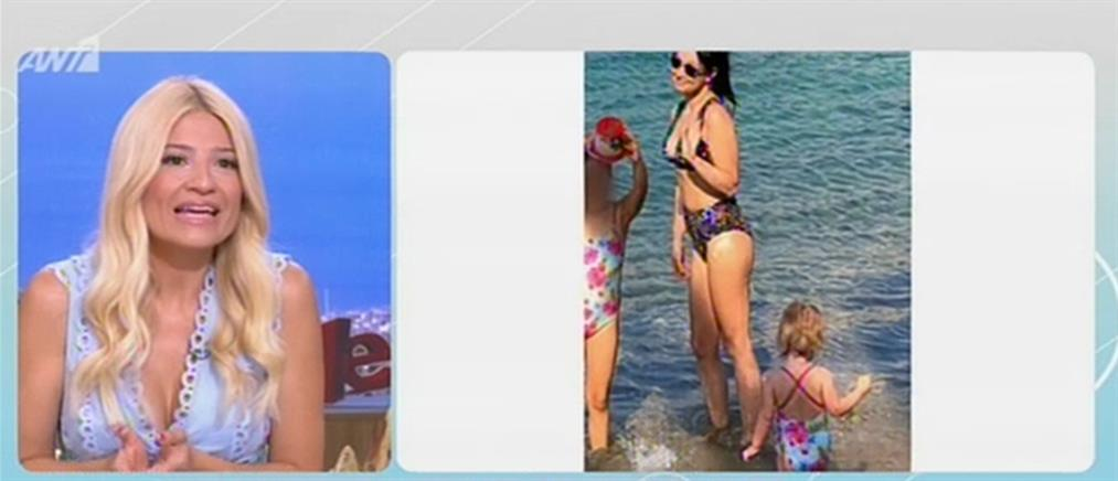 Η Νέγκα μίλησε για την λεύκη με δύο φωτογραφίες (βίντεο)