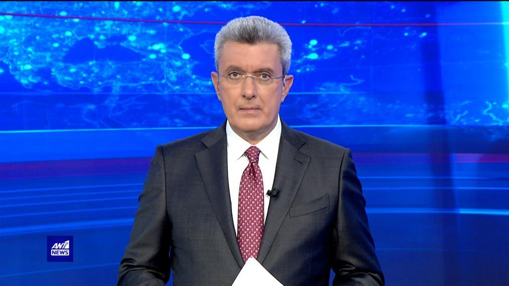 ANT1 NEWS 22-10-2021 ΣΤΙΣ 18:45