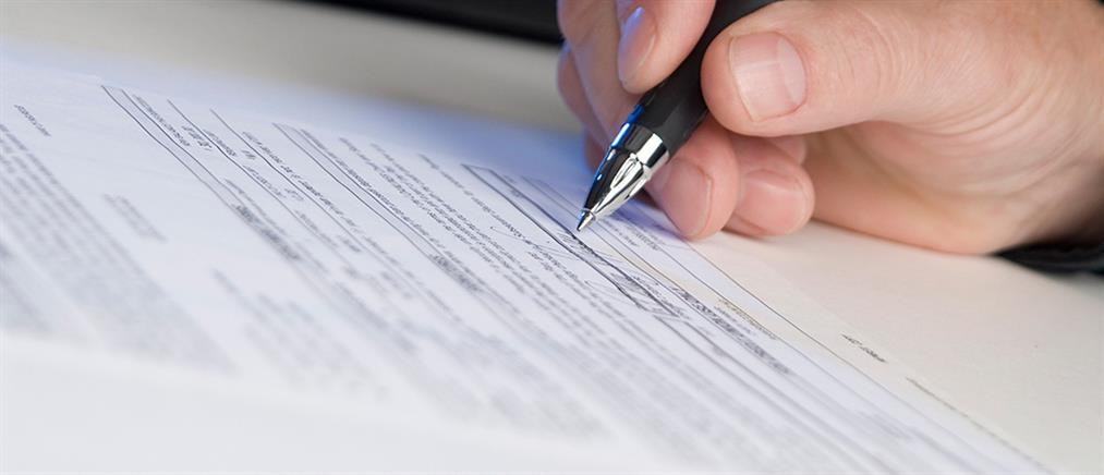 Συνεχίζεται η αποχή των λογιστών από την υποβολή φορολογικών δηλώσεων