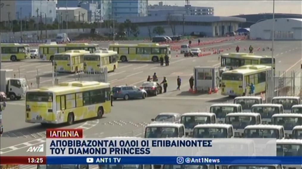 Αδειάζει το Diamond Princess