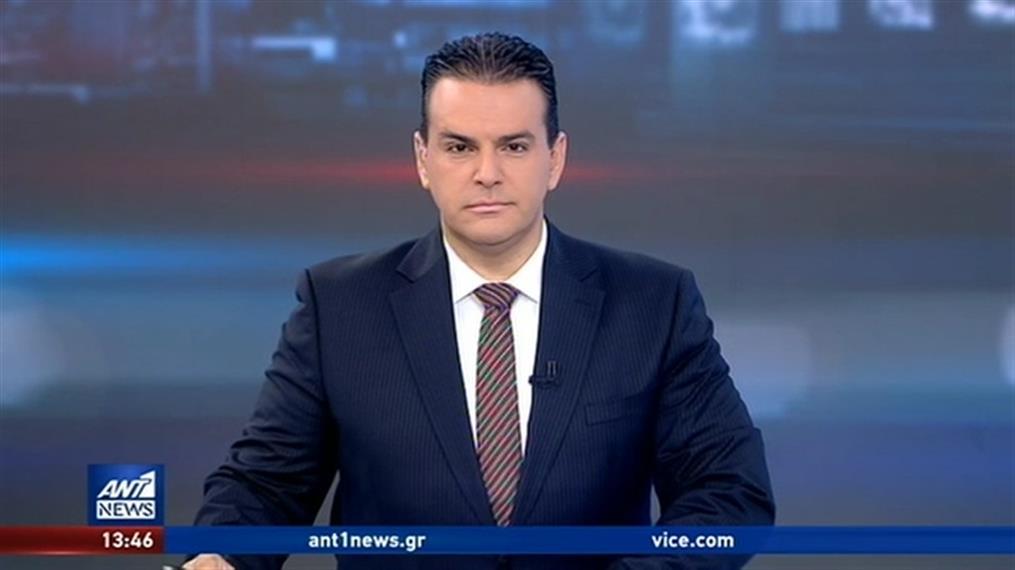 ANT1 NEWS 05-12-2019 ΣΤΙΣ 13:00