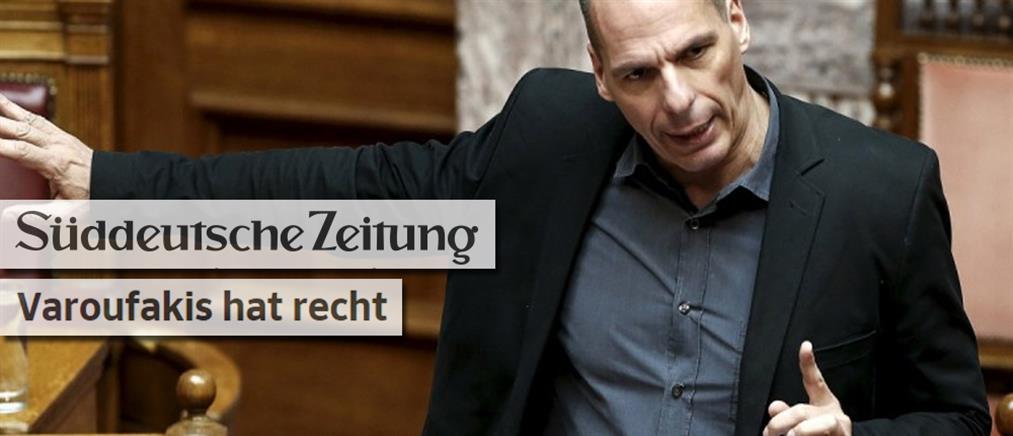 Sueddeutsche Zeitung: Ο Βαρουφάκης έχει... δίκιο!