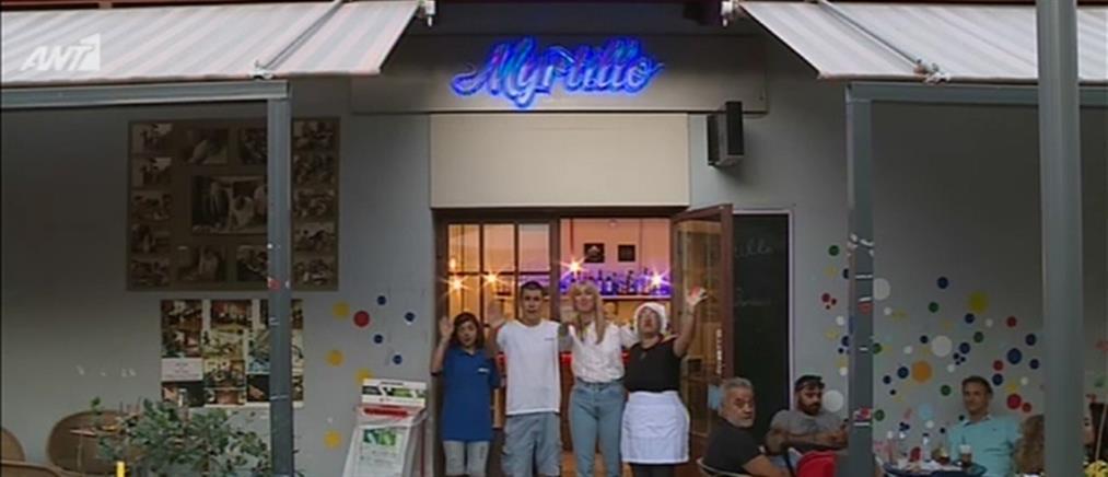 """""""Μύρτιλλο"""": το πρώτο καφέ που απασχολεί αποκλειστικά άτομα από ευπαθείς ομάδες"""