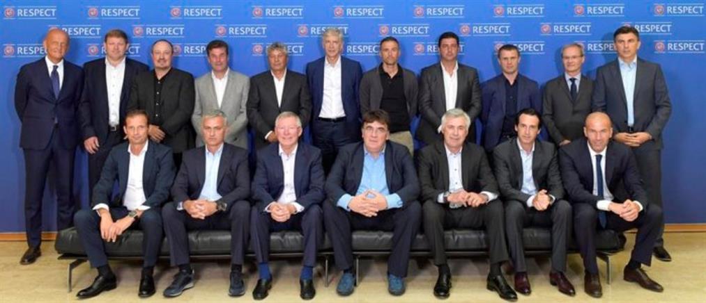 13 κορυφαίοι προπονητές συναντήθηκαν στη Νιόν για το καλό του ποδοσφαίρου (Βίντεο)