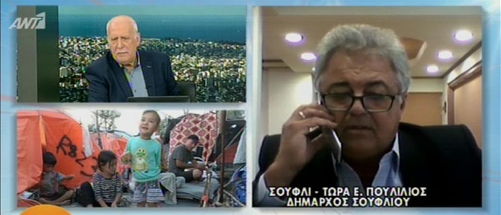 Δήμαρχος Σουφλίου στον ΑΝΤ1: προκλητικοί οι συνοριοφύλακες της Frontex (βίντεο)