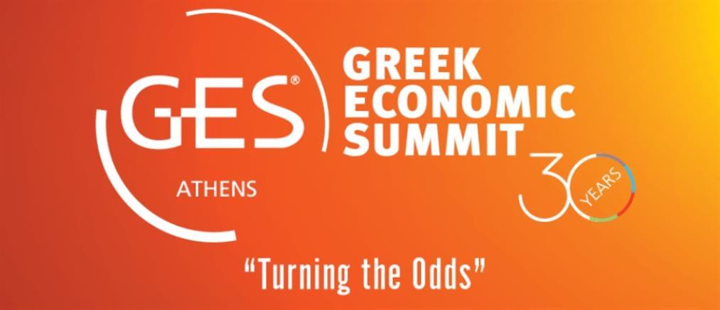 Greek Economic Summit: Turning the Odds