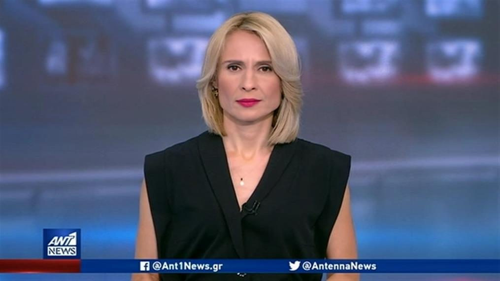 ANT1 NEWS 09-08-2020 ΣΤΙΣ 19:30