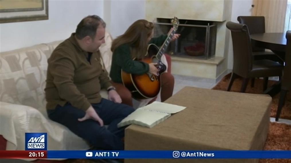 """""""Μάθημα ζωής"""" δίνει τυφλός δάσκαλος μουσικής σε δημόσιο σχολείο"""