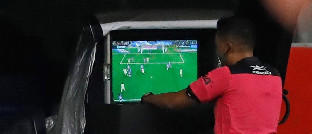 FIFA: Νέα τεχνολογία για το οφσάιντ στο επόμενο Μουντιάλ