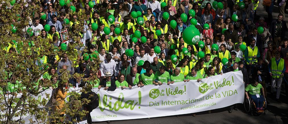 Στον δρόμο οι Ισπανοί κατά των αμβλώσεων (εικόνες)