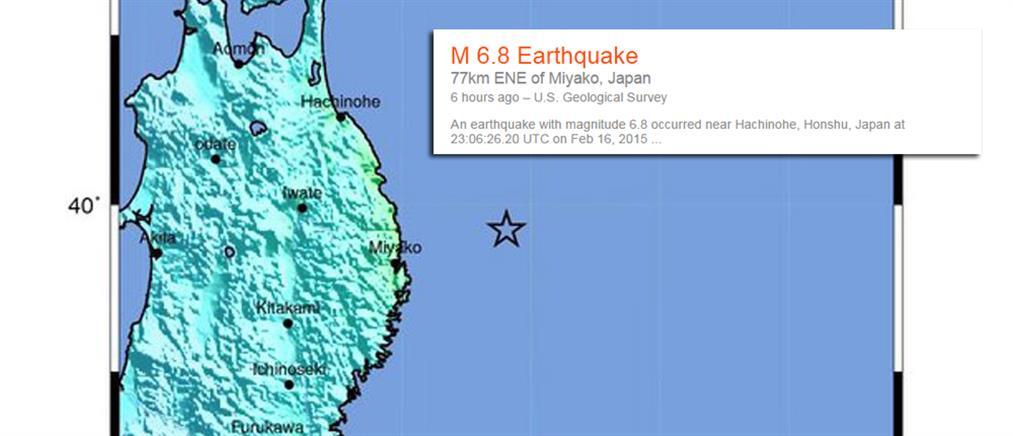 Σεισμός 6,9 Ρίχτερ στην Ιαπωνία