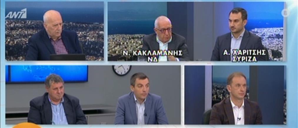 Κακλαμάνης – Χαρίτσης στον ΑΝΤ1 για την πολιτική επικαιρότητα (βίντεο)