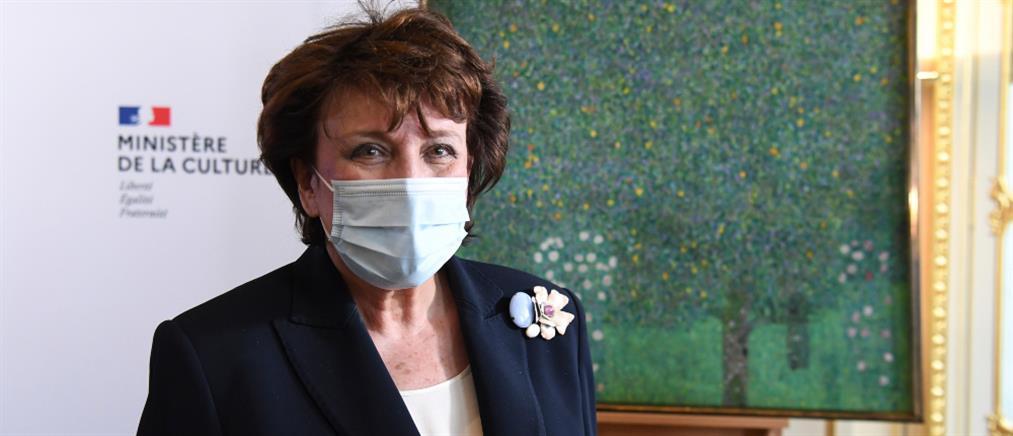 Κορονοϊός: Αγωνία για την Υπουργό Πολιτισμού της Γαλλίας