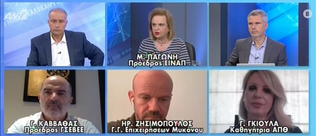 """Κορονοϊός - Παγώνη στον ΑΝΤ1: Εβδομαδιαία """"καραντίνα"""" για όσους επιστρέφουν από διακοπές"""