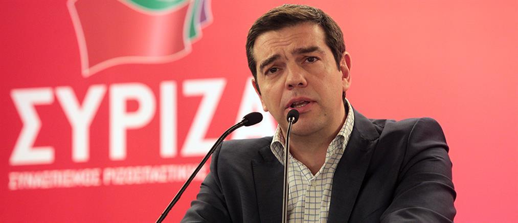 Με ομιλία Τσίπρα ξεκινούν οι εργασίες της ΚΕ του ΣΥΡΙΖΑ