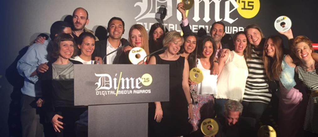 «Σάρωσε» τα Digital Media Awards 2015 ο Όμιλος ANTENNA