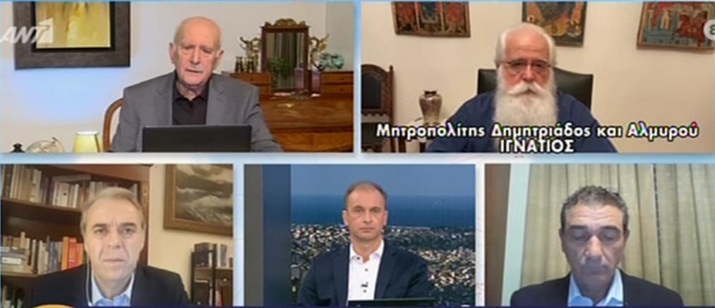 Μητροπολίτης Ιγνάτιος στον ΑΝΤ1: θα πάρουμε όλες τις προφυλάξεις για τις λειτουργίες (βίντεο)