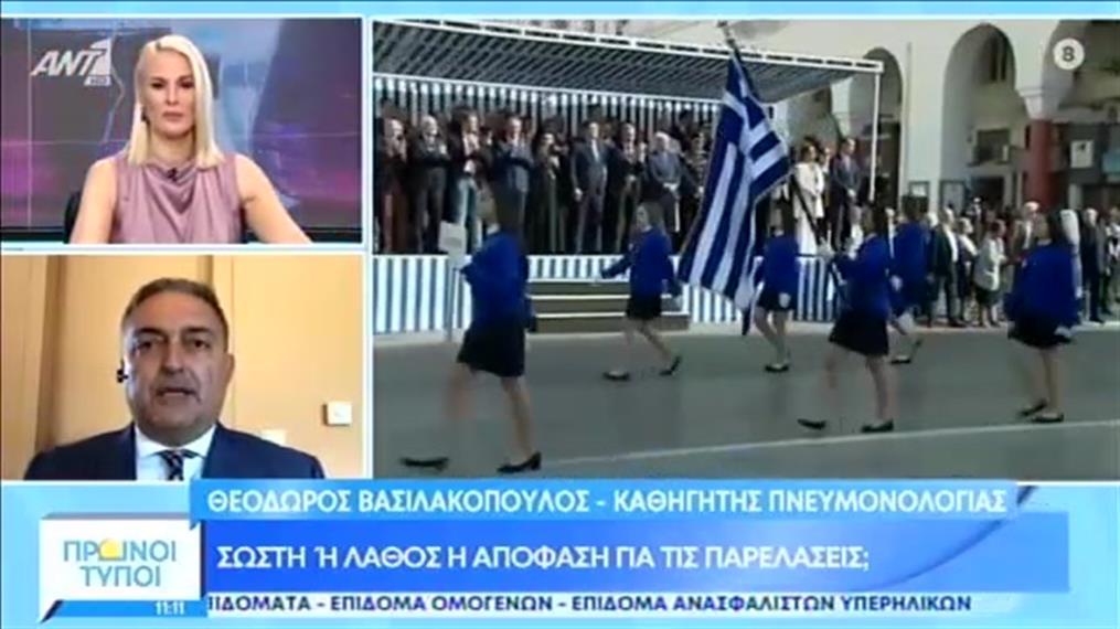 Ο Θεόδωρος Βασιλακόπουλος στην εκπομπή «Πρωινοί Τύποι»