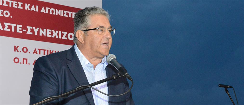 Κουτσούμπας: Το ΚΚΕ εκφράζει το σήμερα και το αύριο της εργατικής τάξης