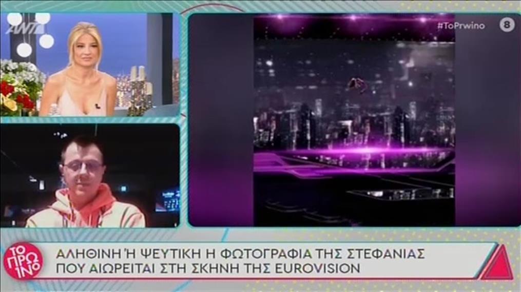Οι πρώτες δηλώσεις της Στεφανίας μετά την πρώτη πρόβα στη Eurovision