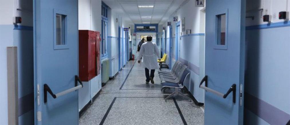 Αναβαθμίζονται ενεργειακά τα νοσοκομεία του ΕΣΥ