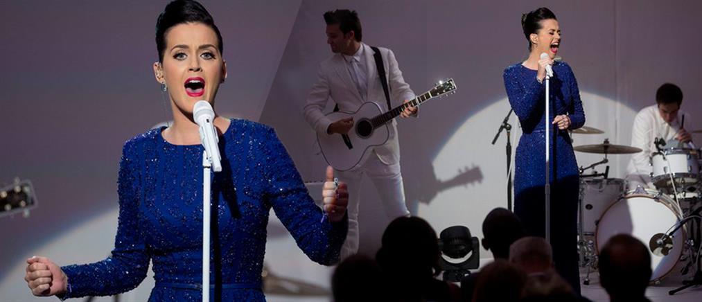Η Kate Perry τραγουδά στον Λευκό Οίκο