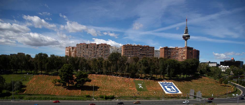 Κορονοϊός – Ισπανία: Τίμησαν τα θύματα με πάνω από 50000 σημαίες (εικόνες)