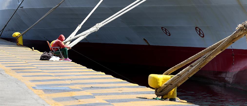 Πότε θα καταβληθεί η αποζημίωση ειδικού σκοπού και το επίδομα ανεργίας ναυτικών