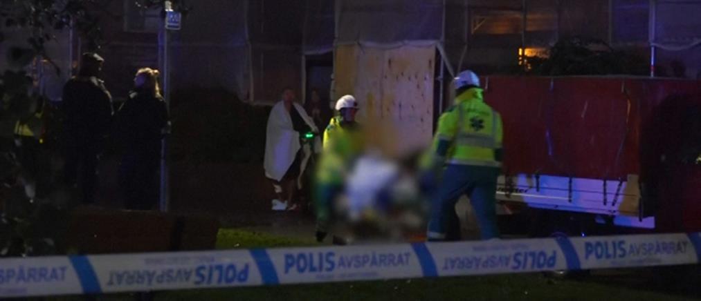 Γκέτεμποργκ: έκρηξη σε συγκρότημα κατοικιών με τραυματίες (εικόνες)